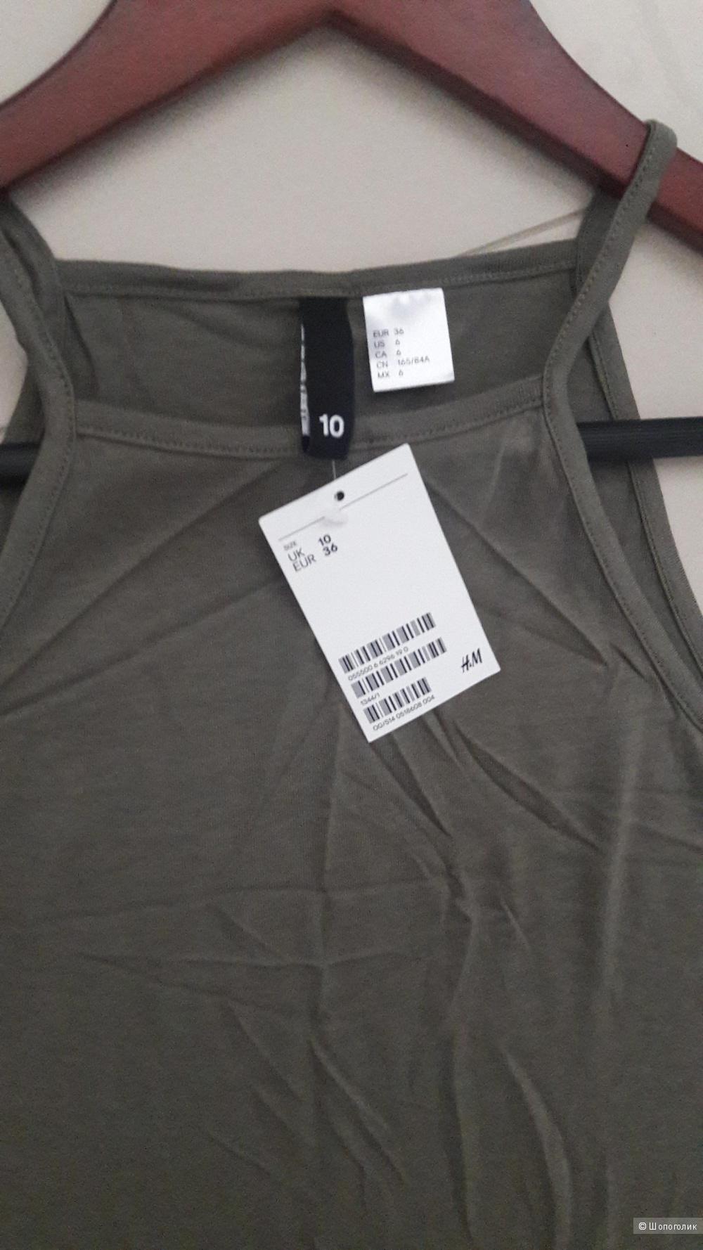 Сараван H&M, размер EUR 36