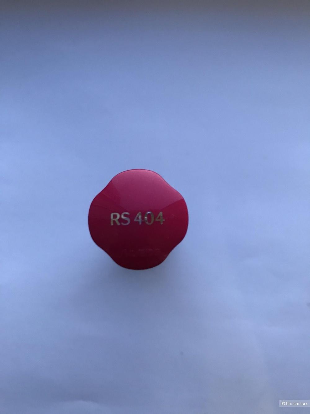 Shiseido Помада-блеск Lacquer Rouge , RD404.