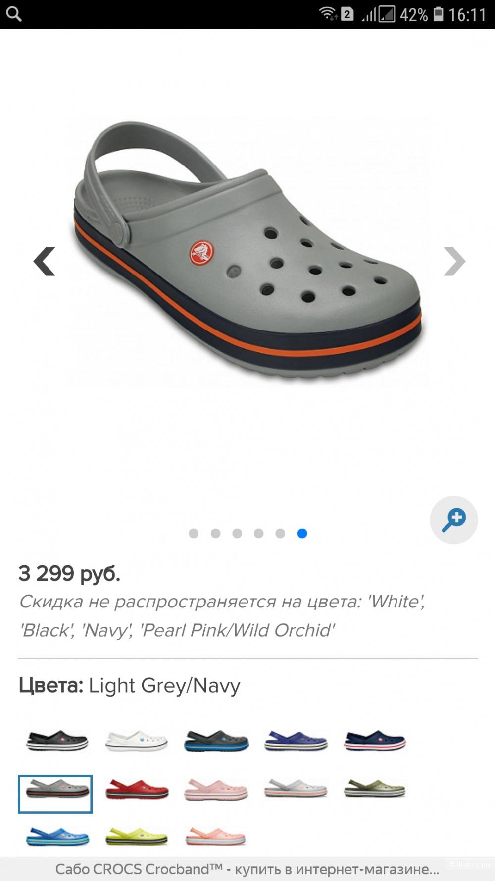 Шлепанцы Crocs,размер 38-39