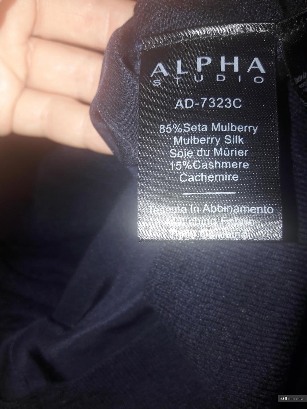 Свитер Alpha studio кашемир-шелк размер 44 итальянский