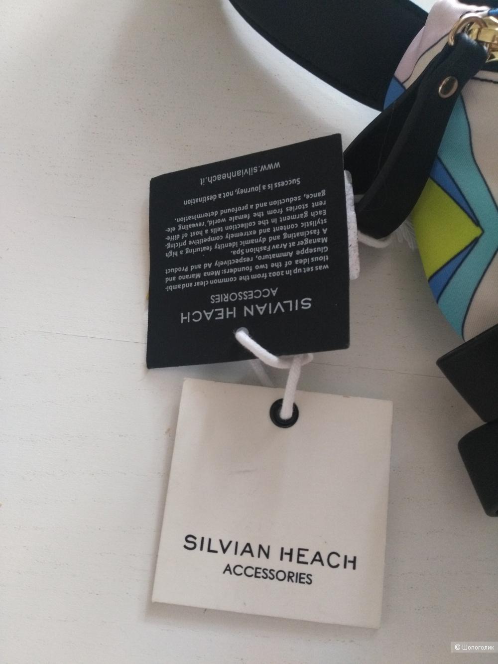 Сумка поясная Silvian Heach
