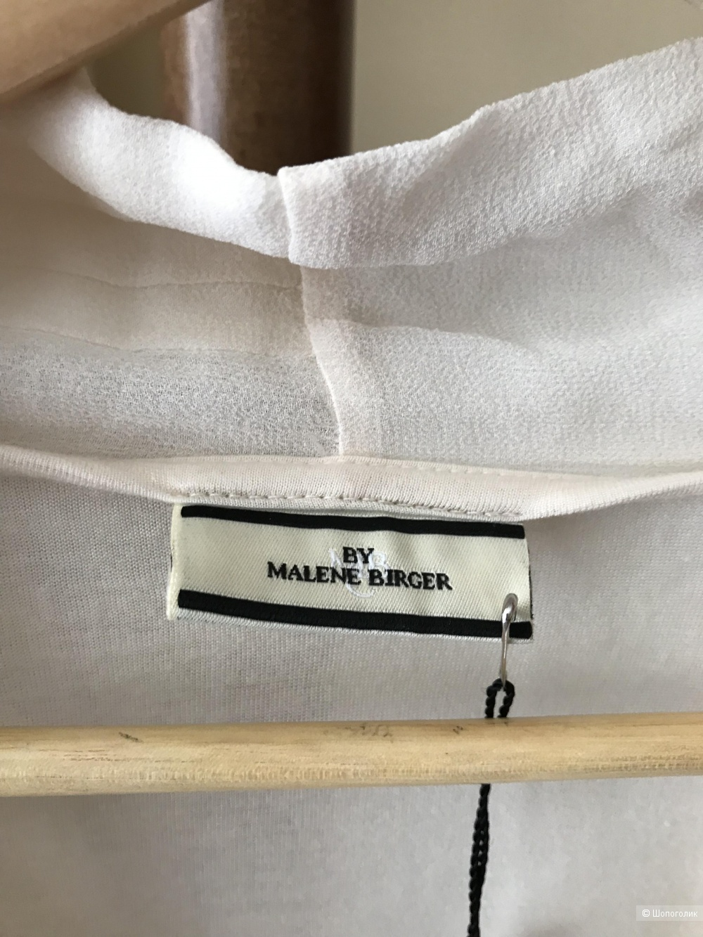 Топ Malene Birger 44 размер