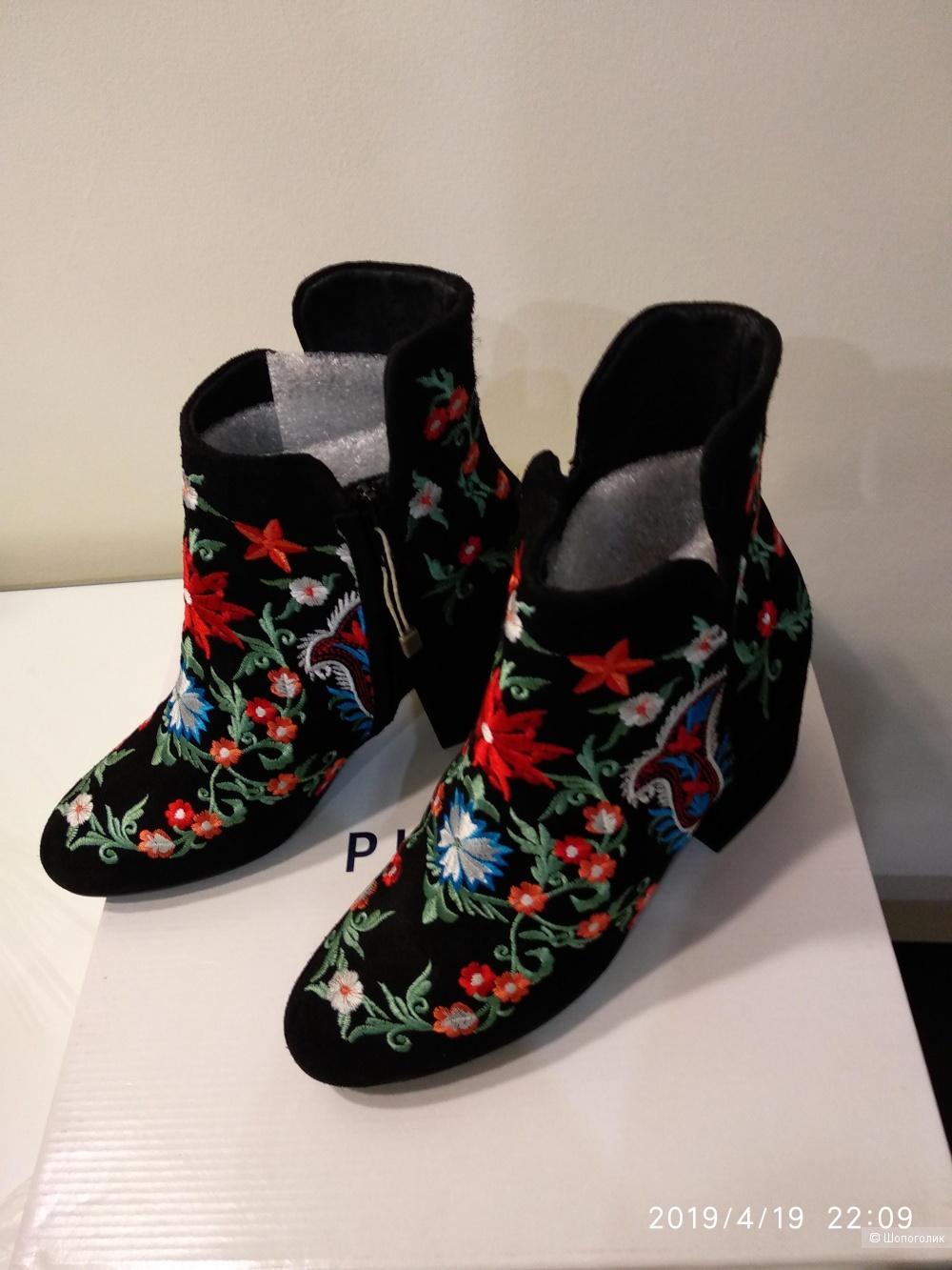 Ботинки PIECES, 37 размер