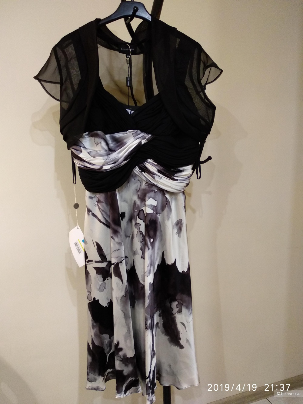 Платье LUCA GIORDANI, 48 размер