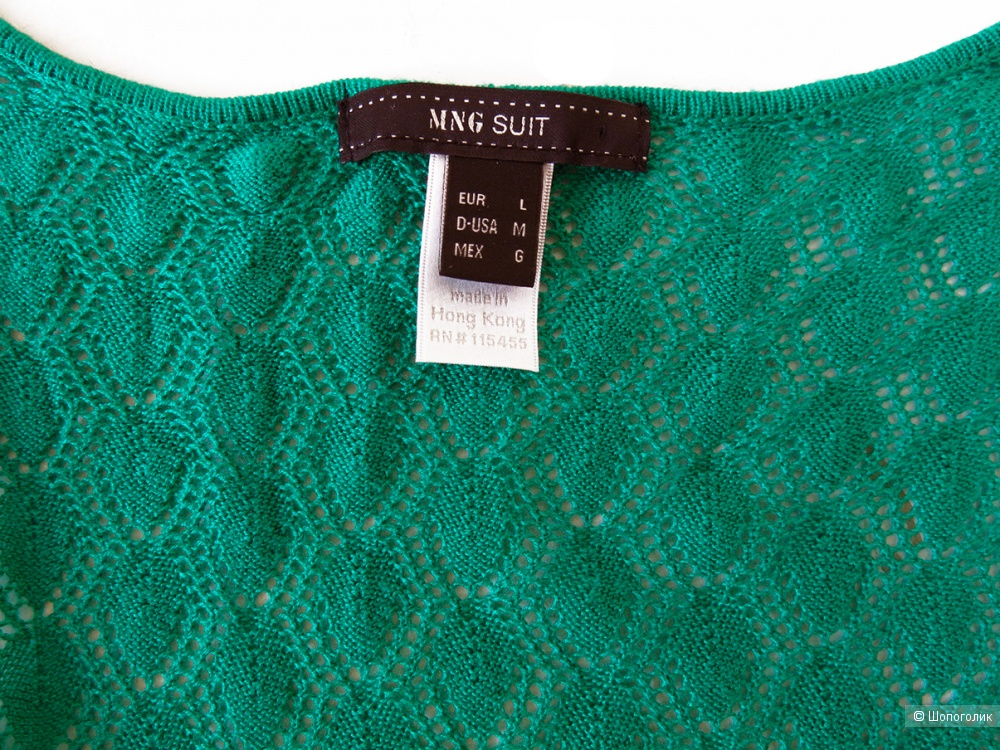 Кардиган MNG Suit S/M