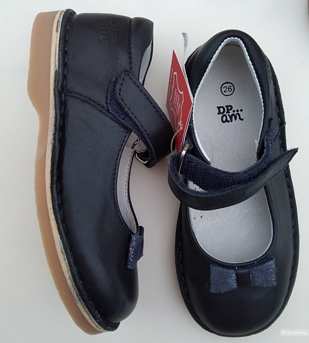 Туфли DPAM 26 размер