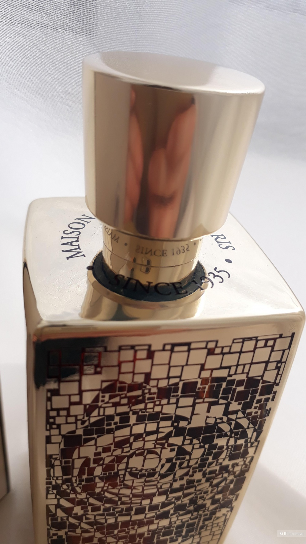 Oud bouquet Lancome edp 75 ml