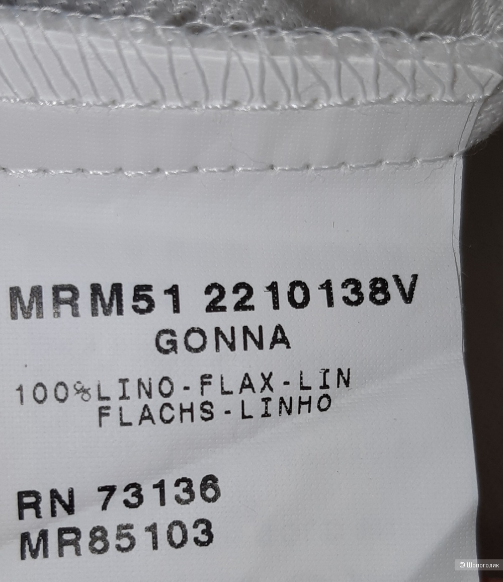 Льняная юбка marina rinaldi, размер 46/48/50+-