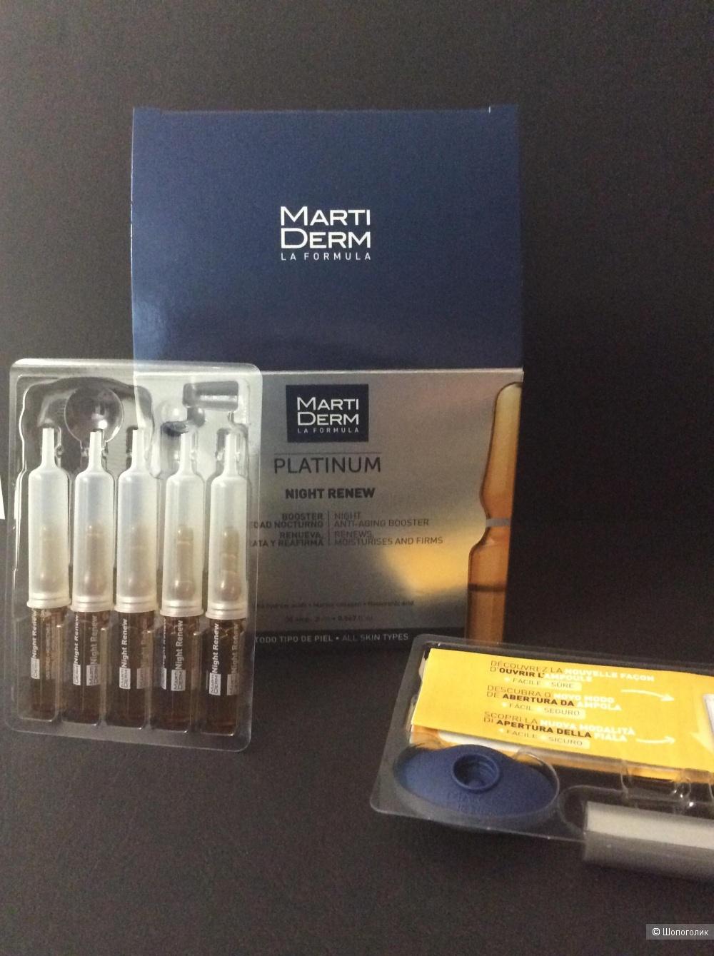 MartiDerm Platinum Night Renew (Альфа пилинг) Ампулы 2 мл