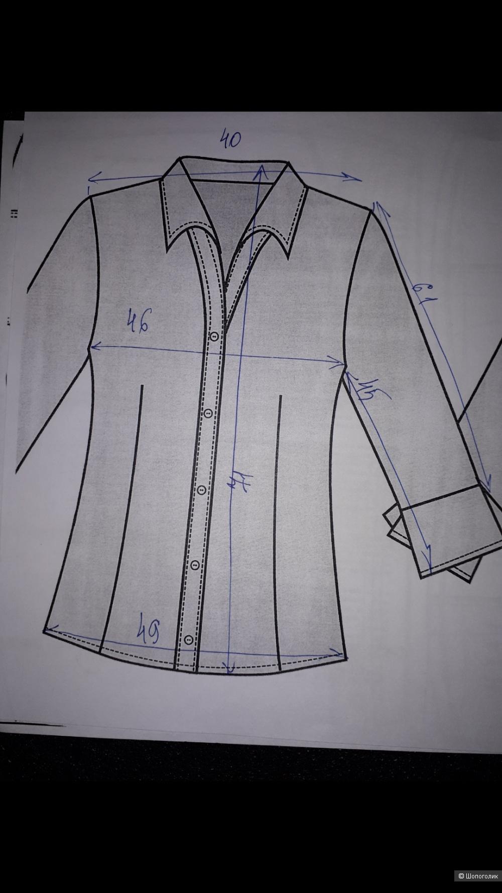 Рубашка Amisu XL