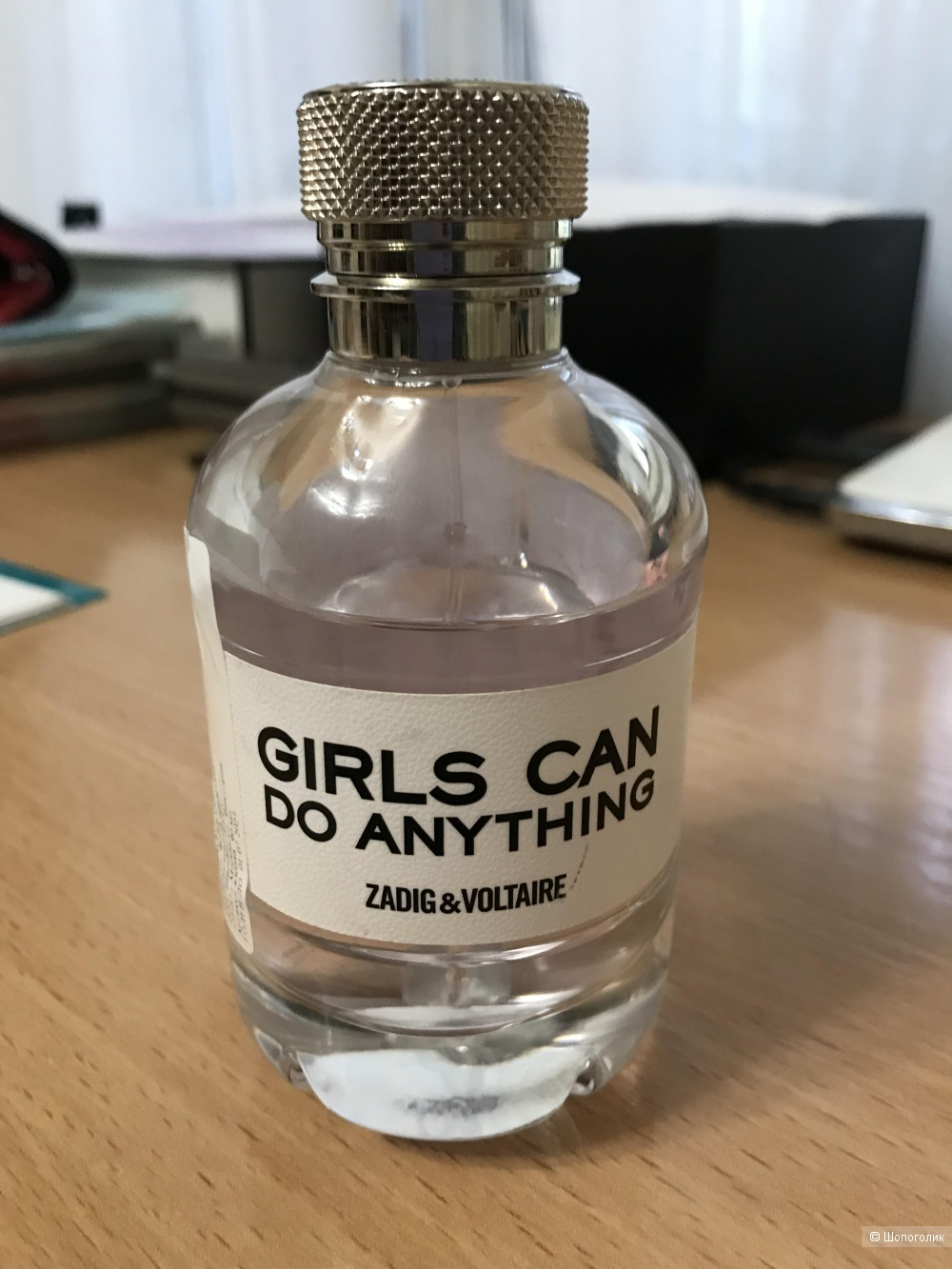 Zadig & Voltaire Girls Can Do Anything EDP  80 мл.