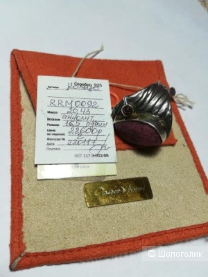 Кольцо Gaspar Mouros с друзой рубином и , 16.5 р-р