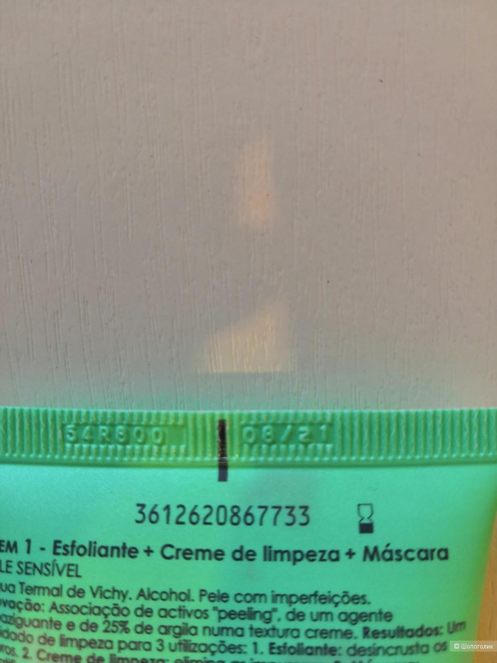 Очищающее средство 3 В 1 Normaderm  VICHY 125 ml