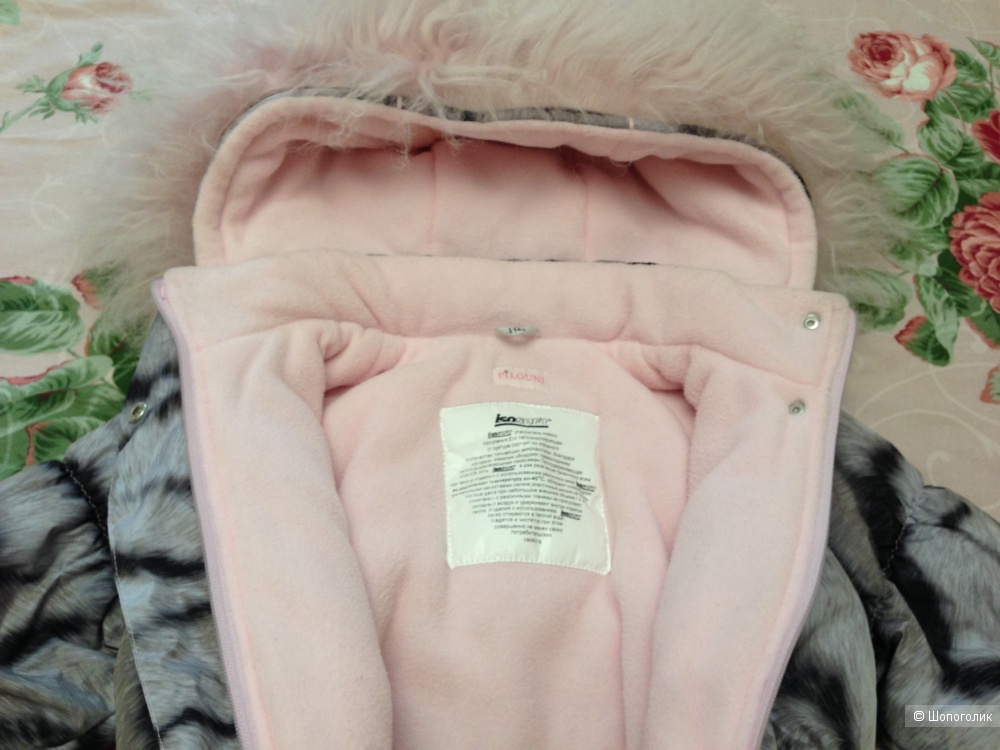 Зимнее пальто Pilguni размер 116