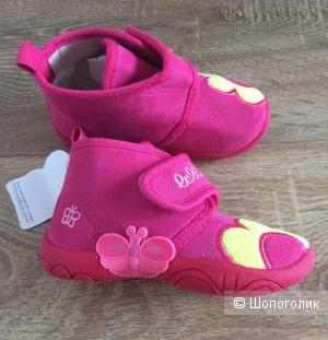 Ботиночки Lulu, 22