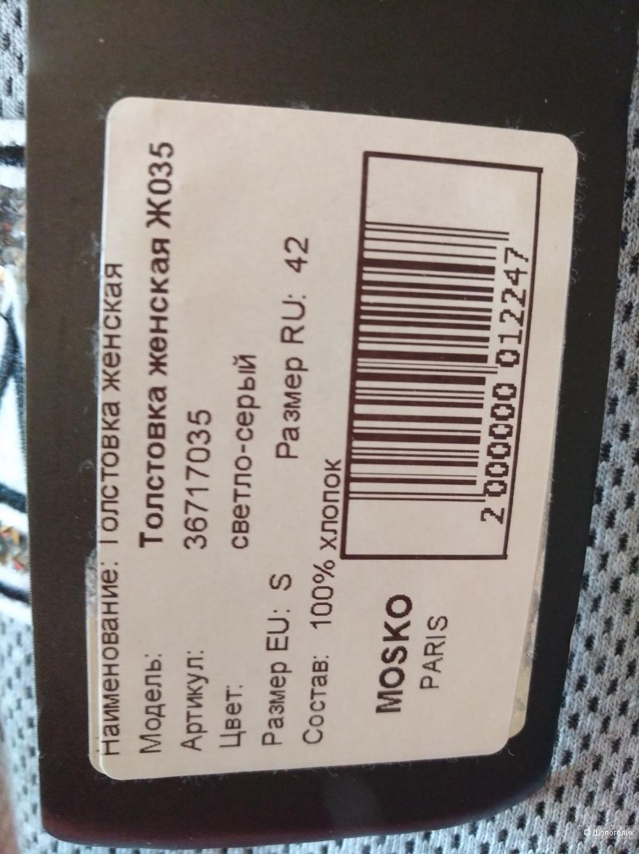 Женская толстовка бренда MOSKO S(44)
