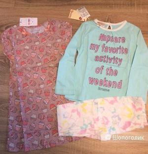 Пижама Brums и сорочка Melado, 104-110
