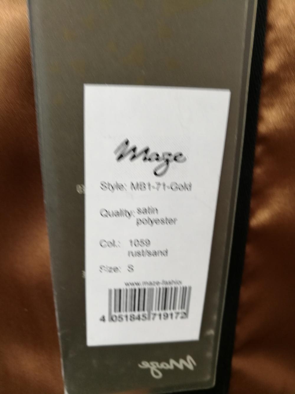 Куртка- бомбер  Maze, размер  34-S.