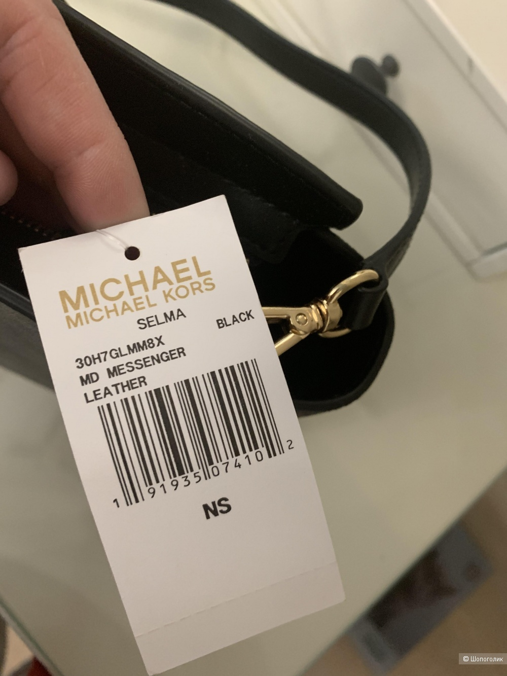Сумка Michael Kors, NEW