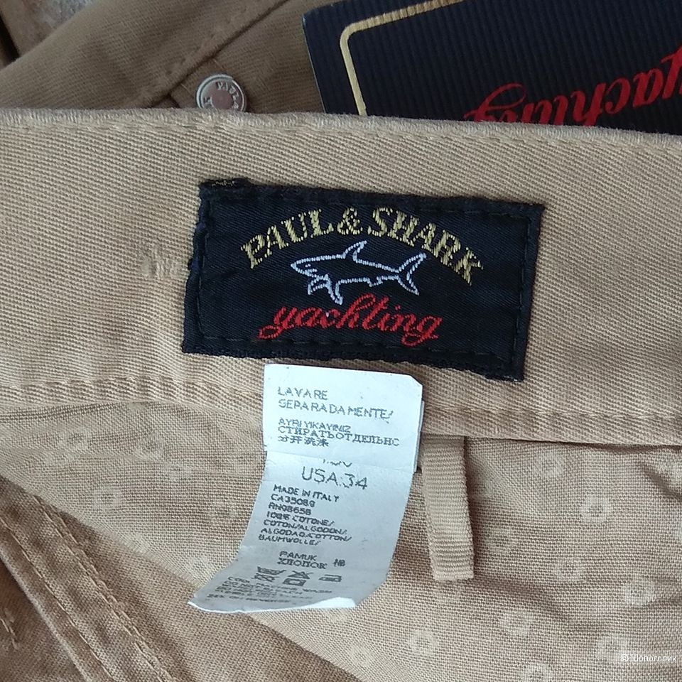 Мужские брюки чиносы Paul & Shark, размер 34