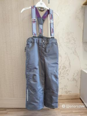 Брюки для девочки Олдос, 98 см