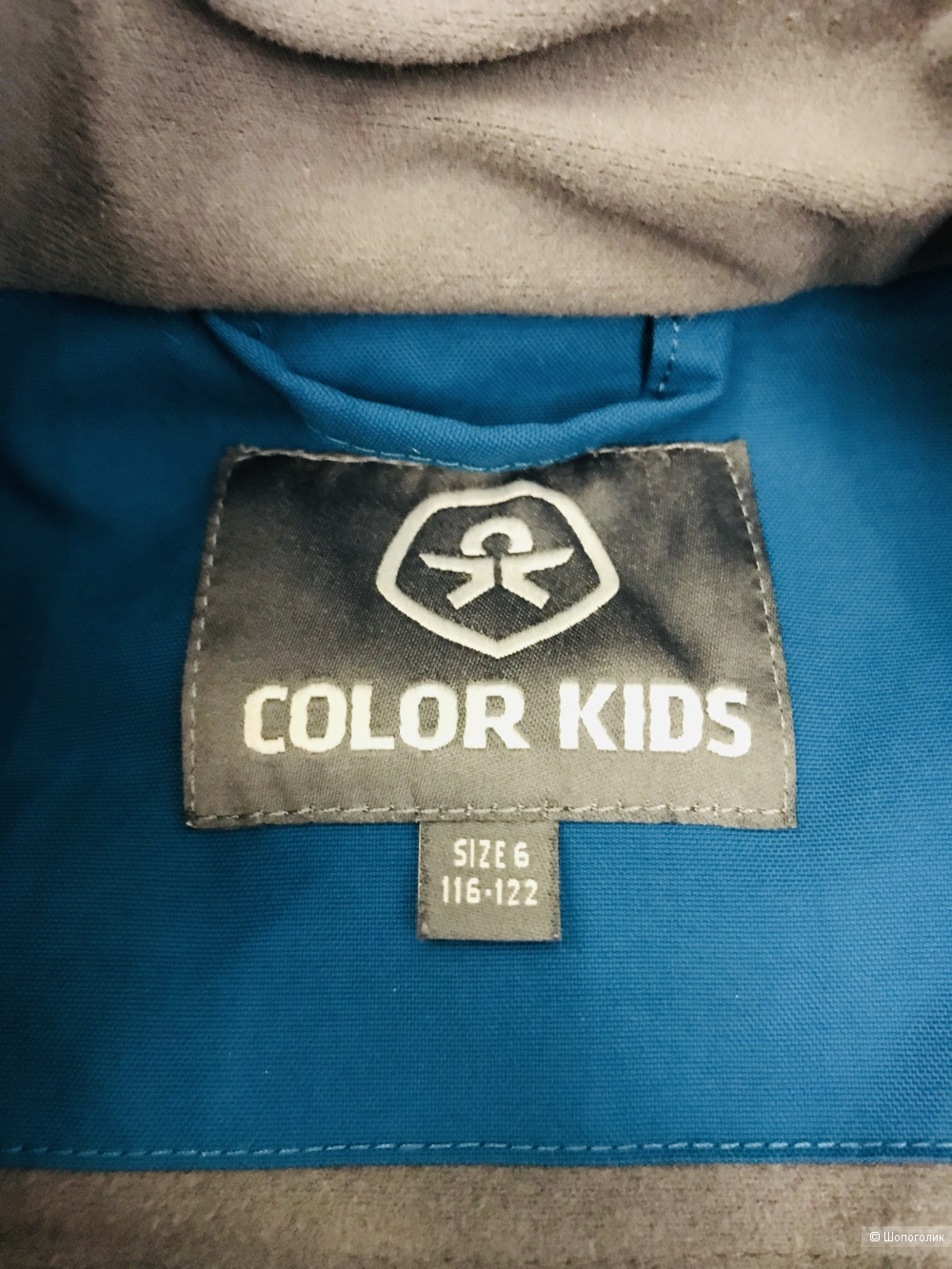 Комбинезон Color kids р.116-122+ шлем
