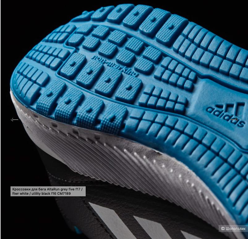 Кроссовки для бега Adidas Altarun  US 6 (37,5)