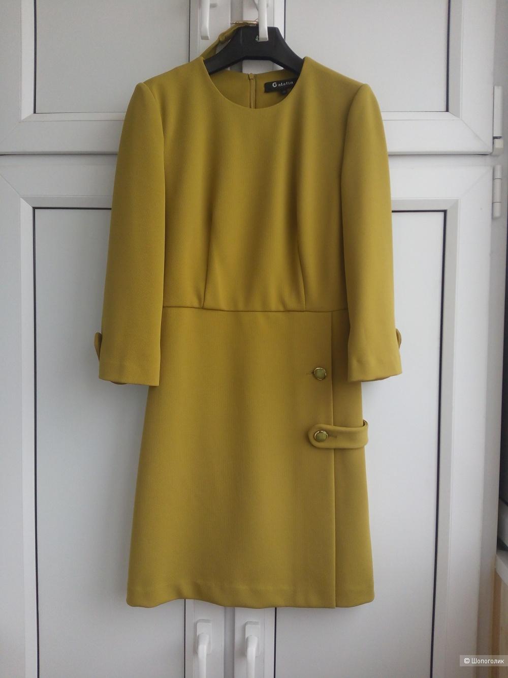 Платье Galafin, 44 RUS