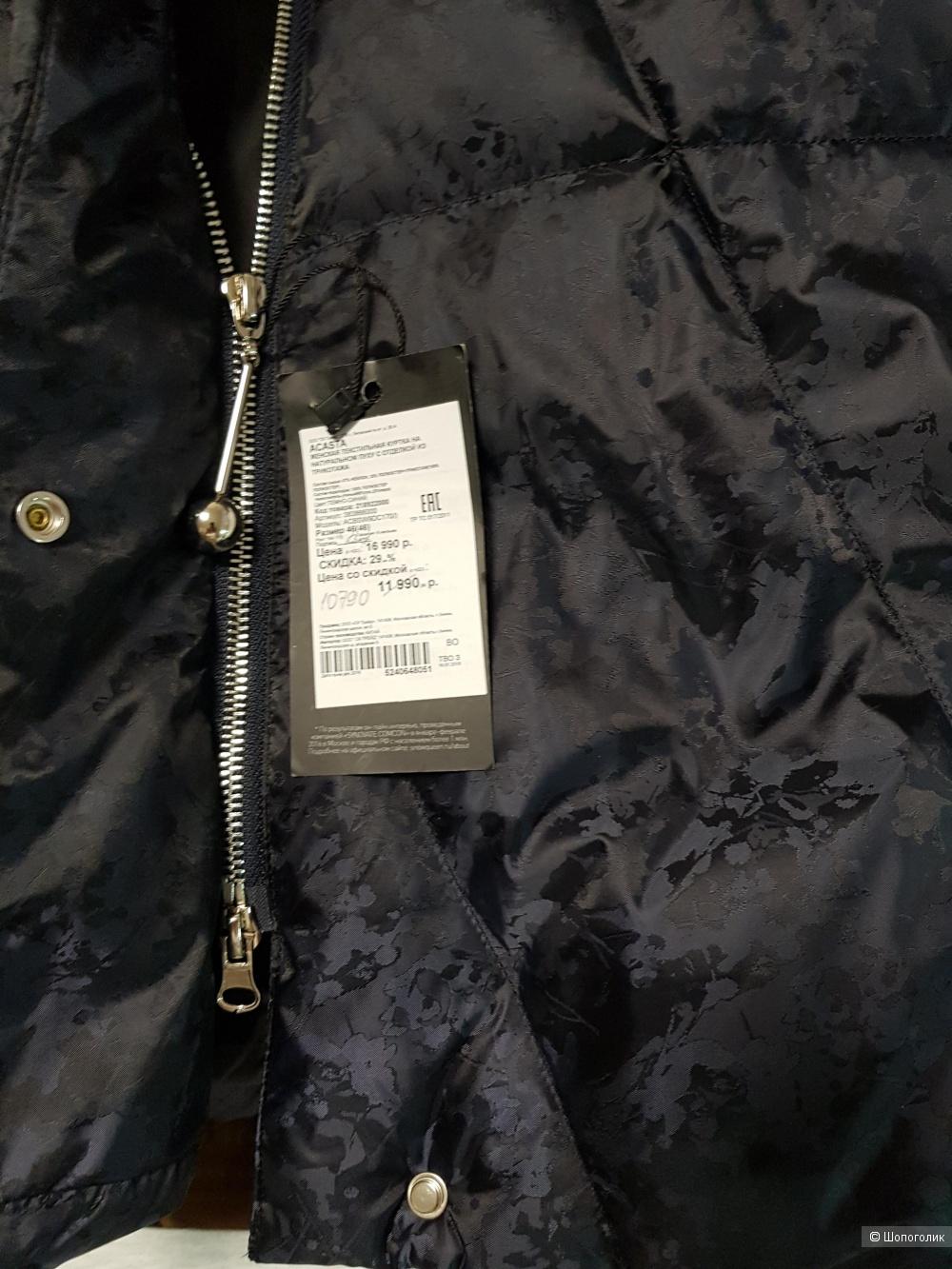 Удлиненная куртка на пуху, Acasta 46 размер