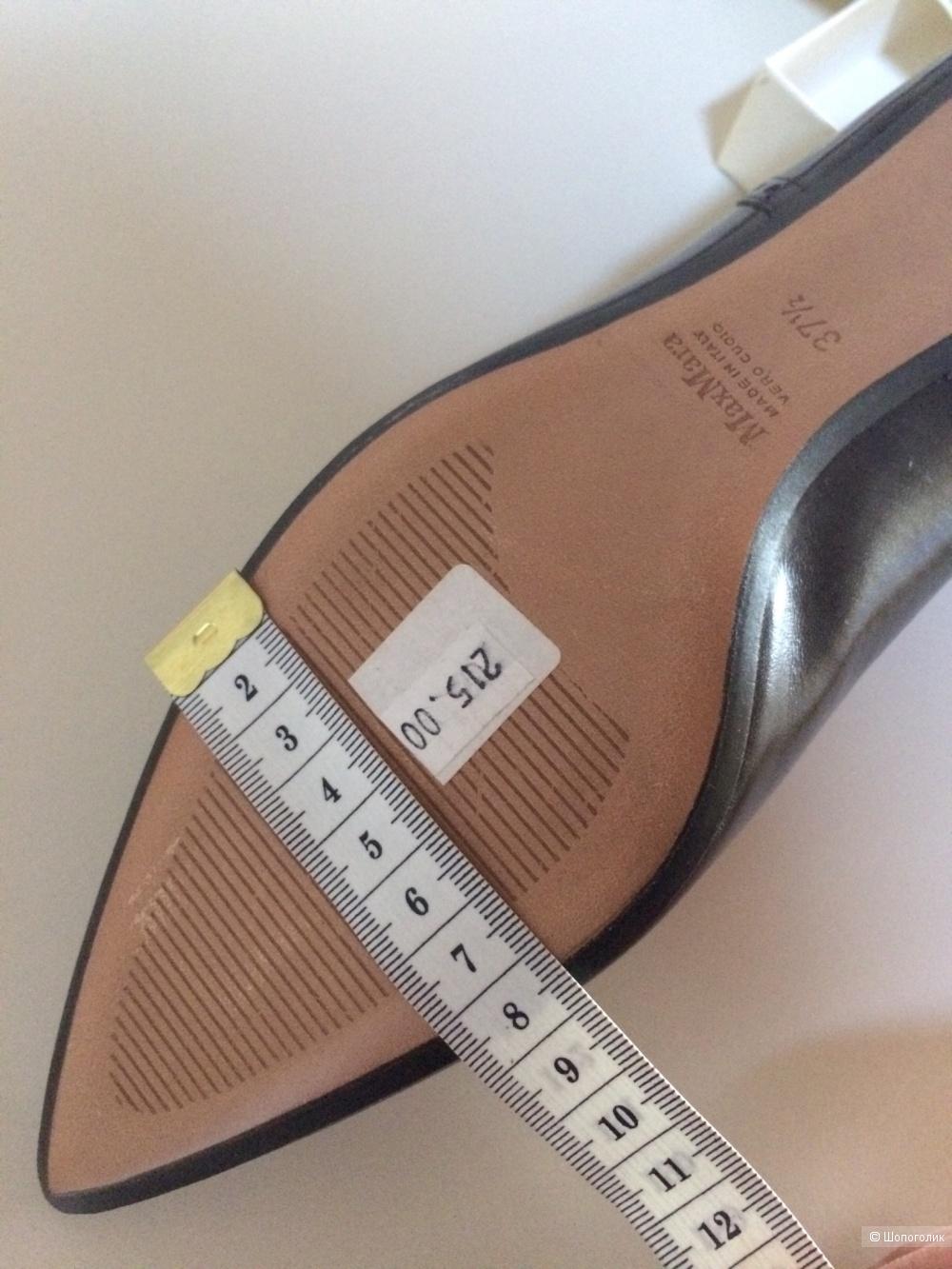 Туфли Max Mara 37,5 -37