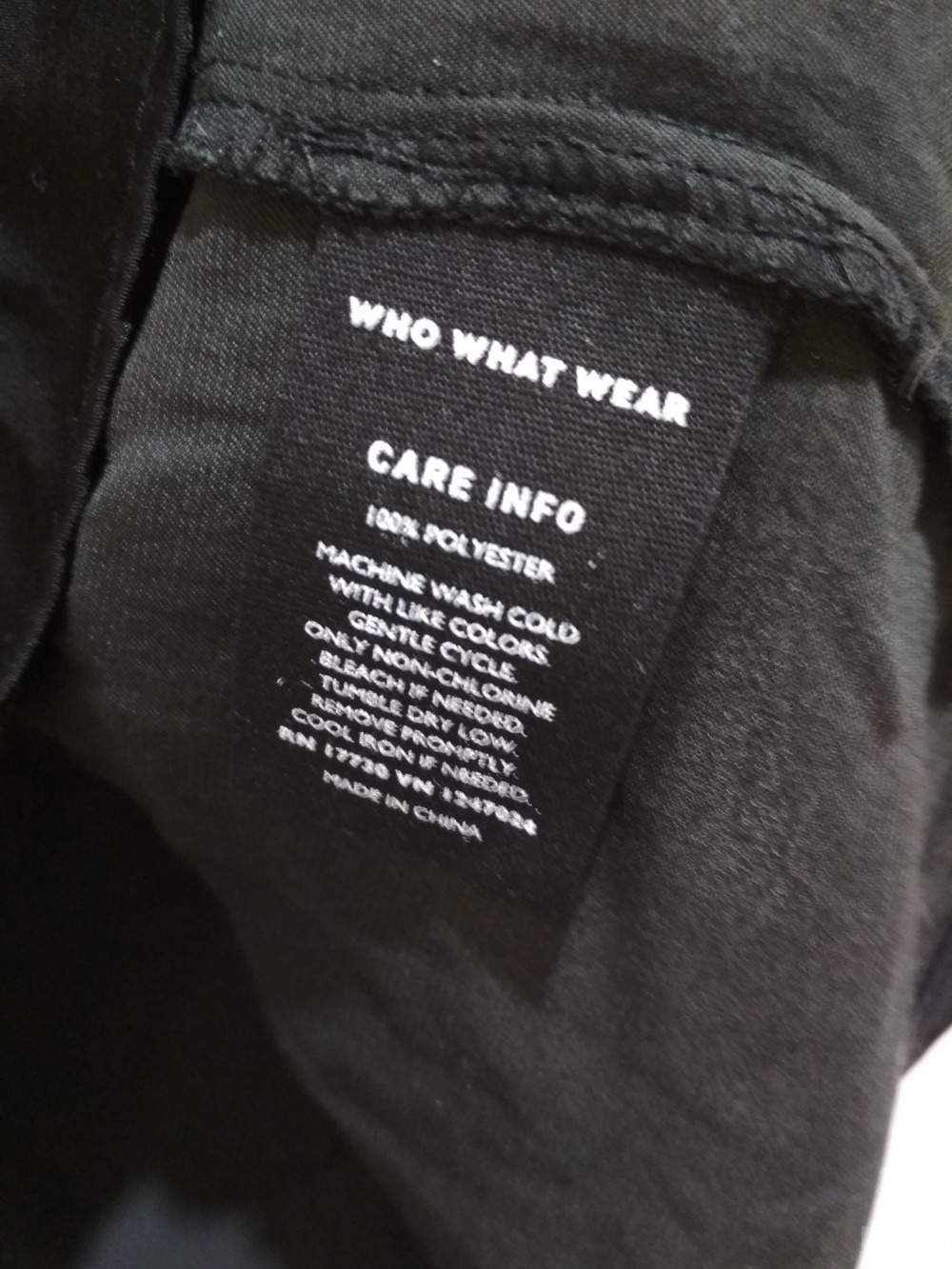 Блузка who what wear размер S