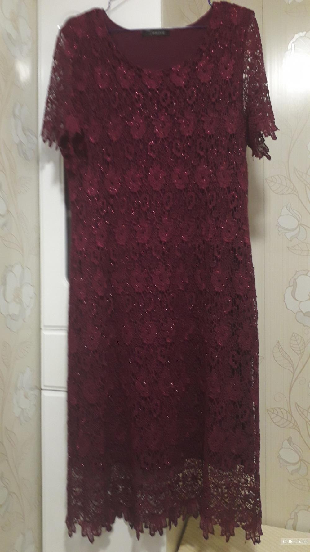 Платье Pamela, р.52.