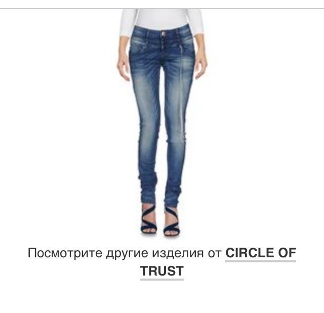Джинсы Circle of Trust, 29 размер, 44-46
