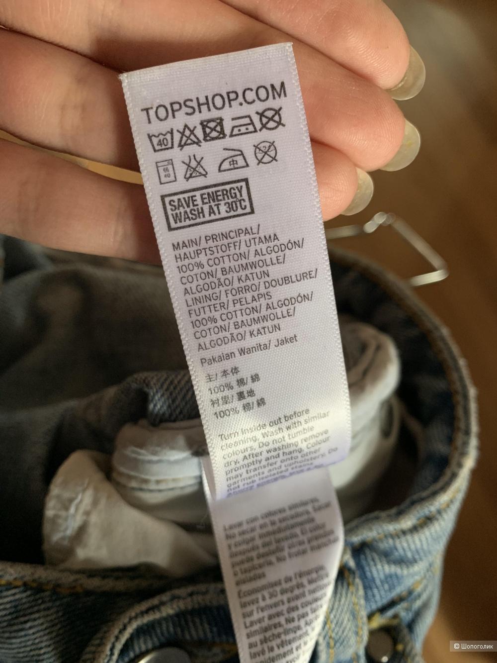 Джинсы Topshop Boutique, размер 34