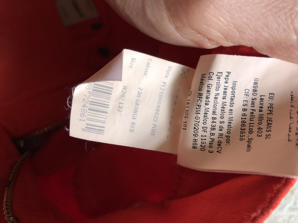 Джинсы Pepe Jeans W26/L32