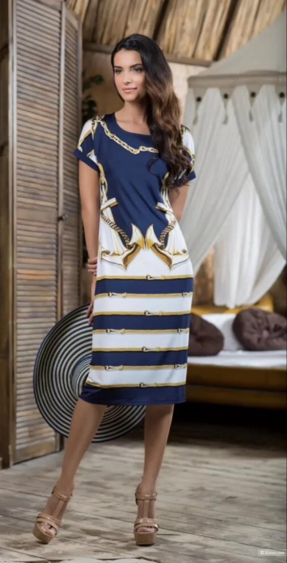 87c339e31f3 Платье туника Laete размер L-M
