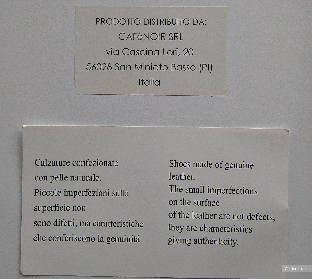 Туфли CAFÈNOIR р.40