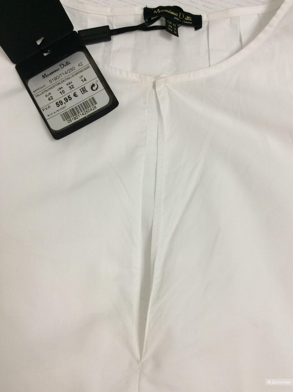 Рубашка Massimo Dutti 44-46 размер