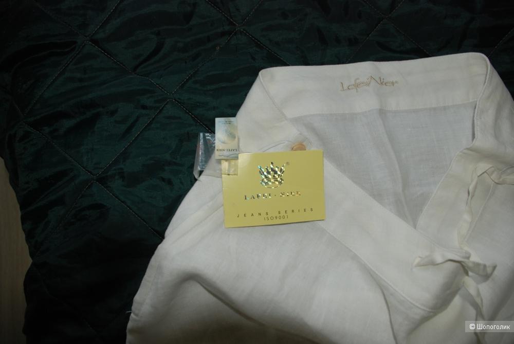 Юбка ф-ма Lafei Nier размер 48