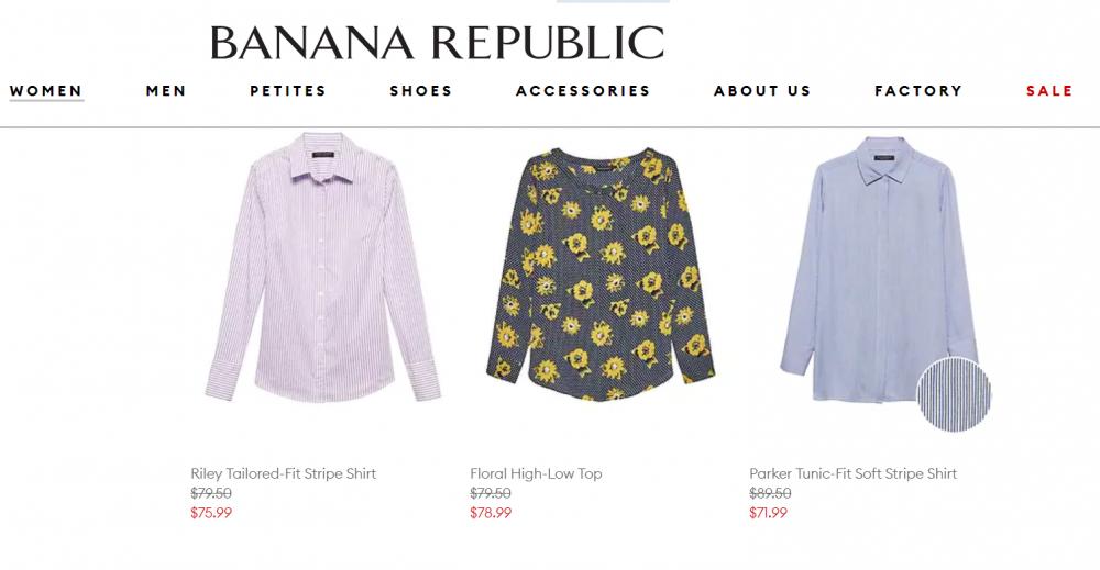 Блузка Banana Republic, XL
