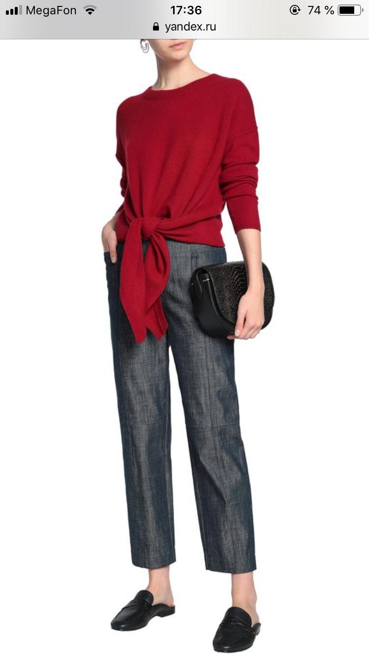 Кашемировый свитер Charli, размер S