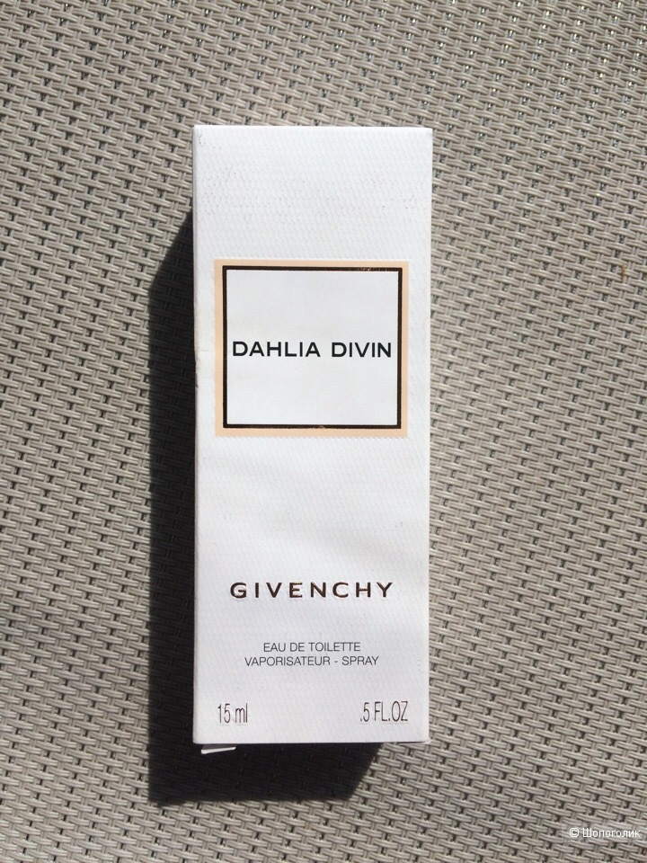 Туалетная вода Givenchy Dahlia Divin ,15мл