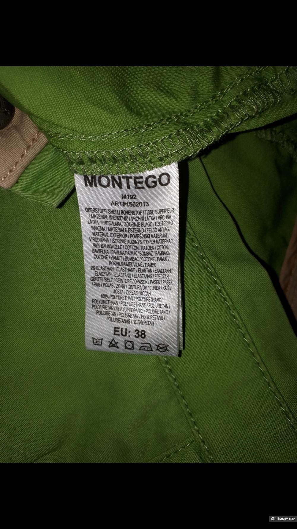 Юбка Montego 38 евро р-р.