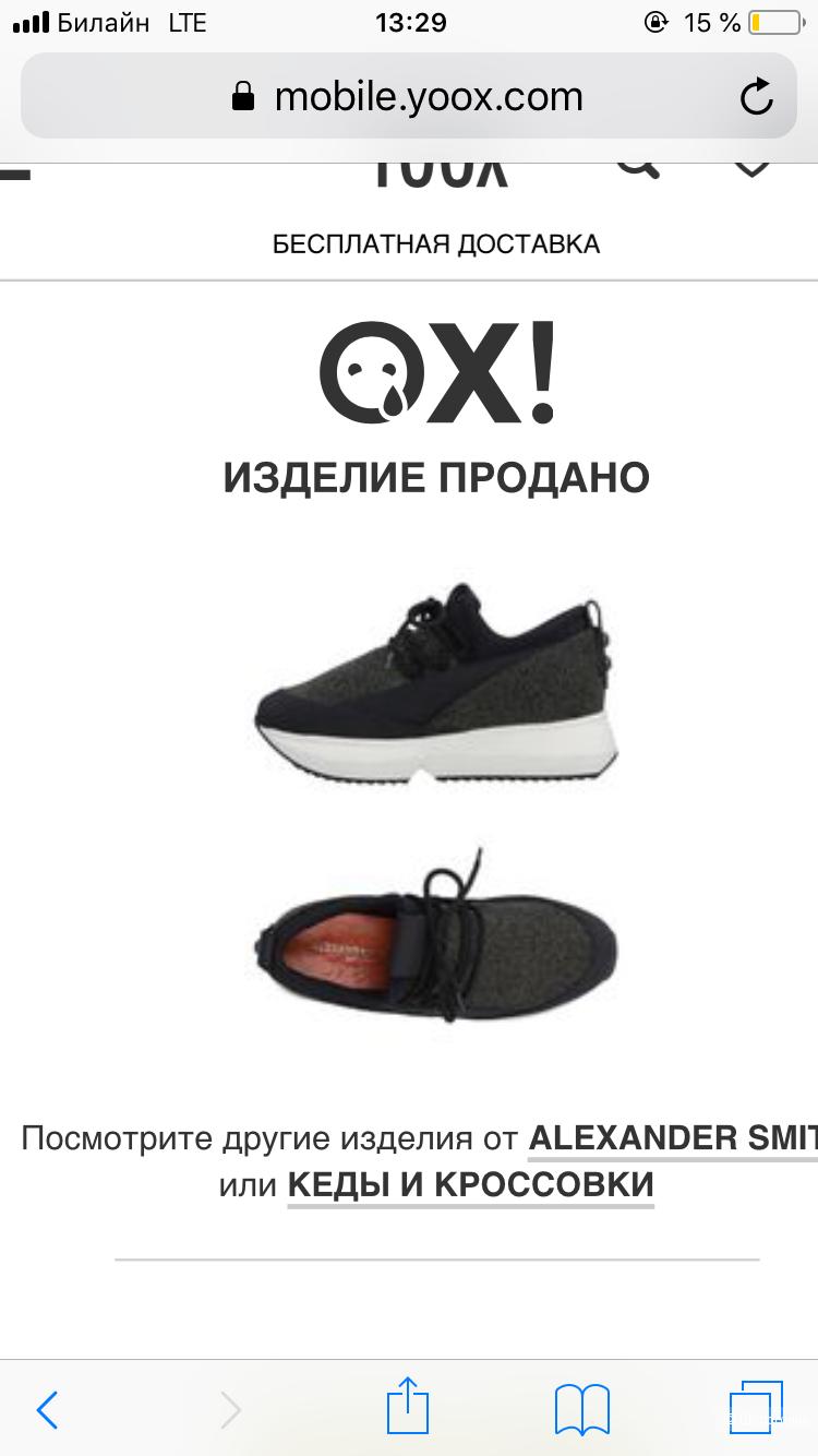 Кроссовки Alexander Smith, 37 eur