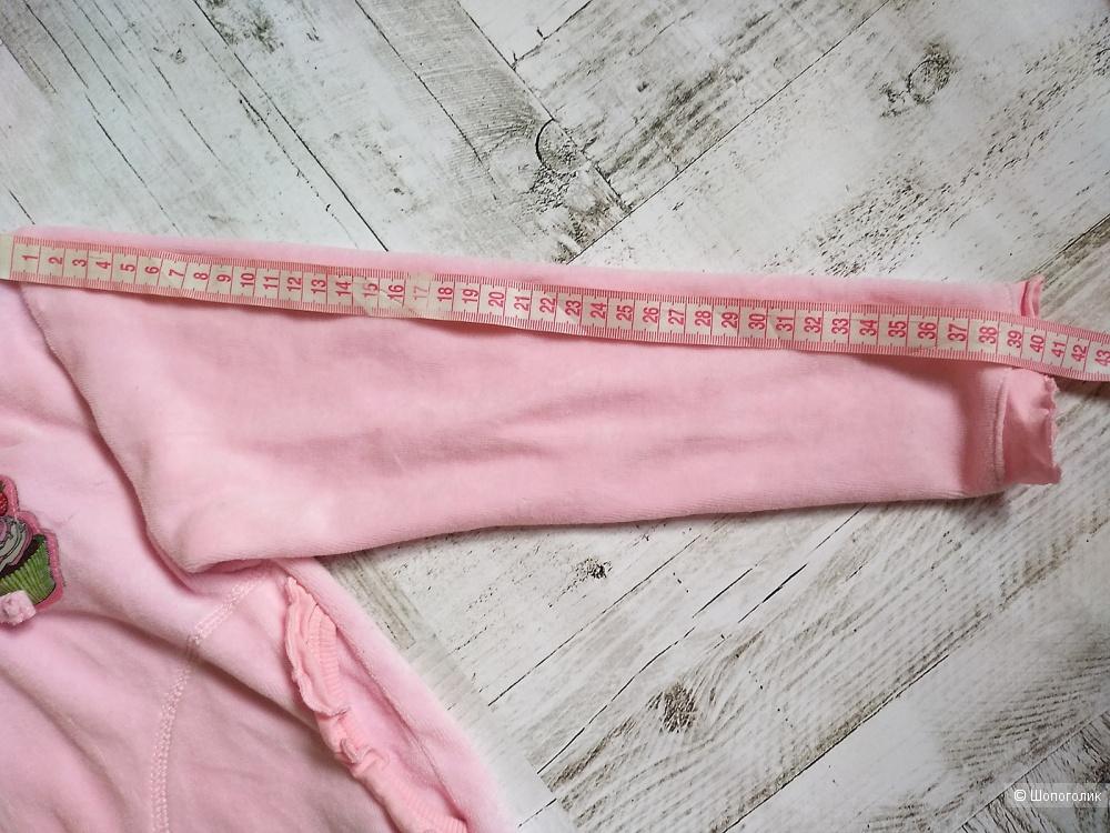 Комплект: джемпер и штаны Пеликан, на рост 104-110 см