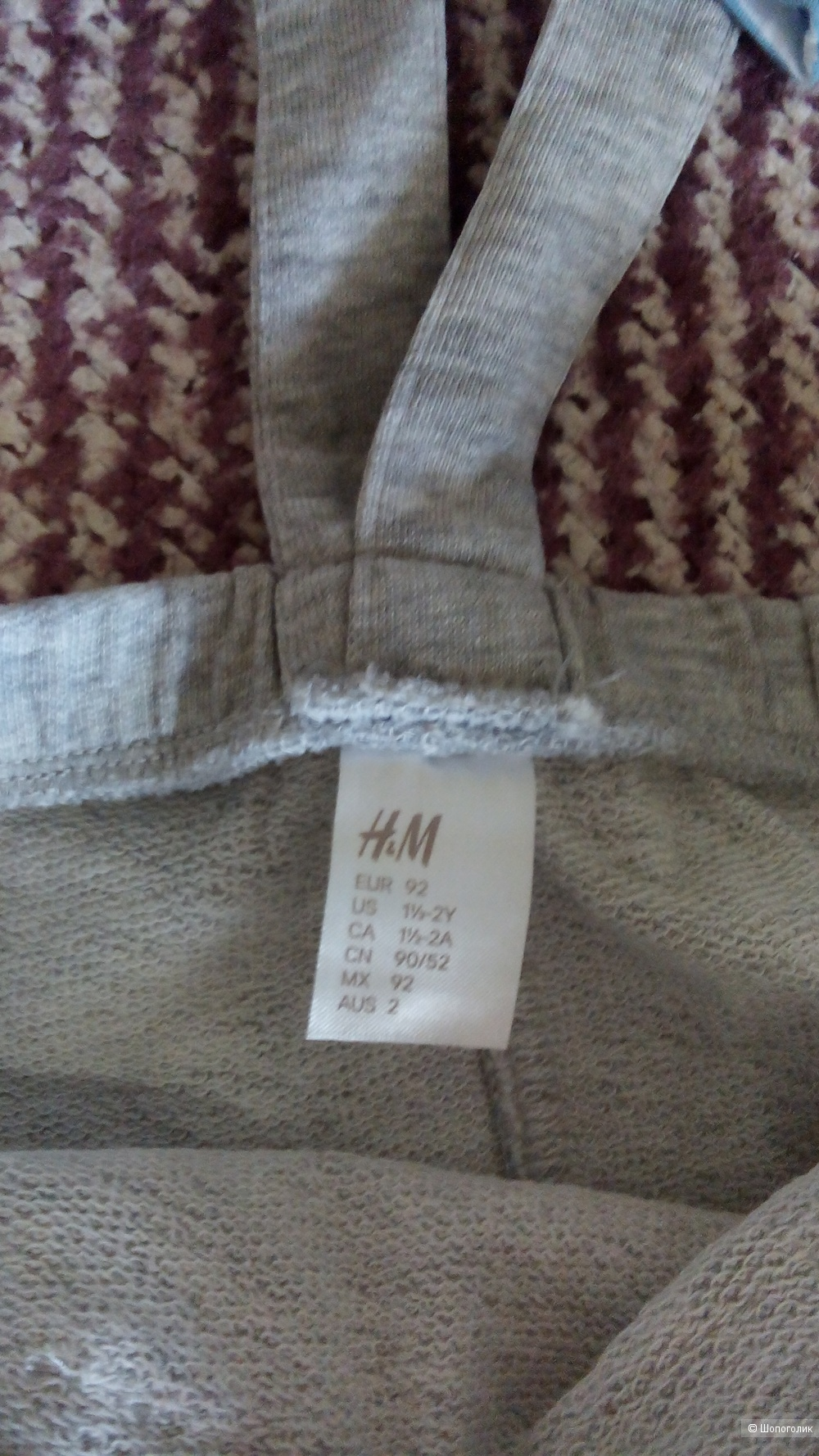Топ и комбинезон H&M, размер 92