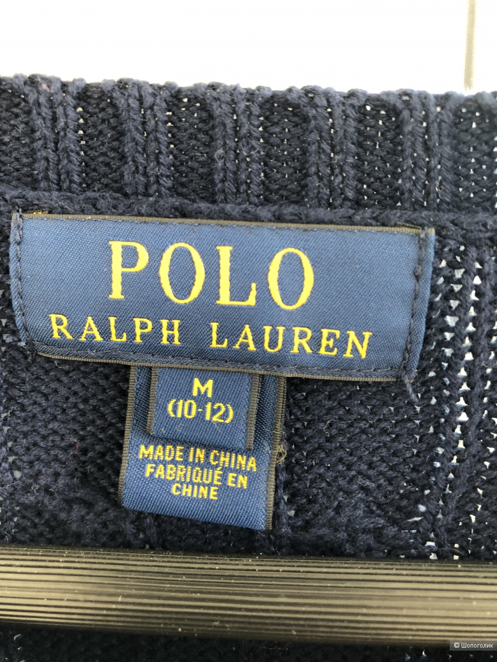 Пуловер Ralph Lauren на рост от 138-149 см