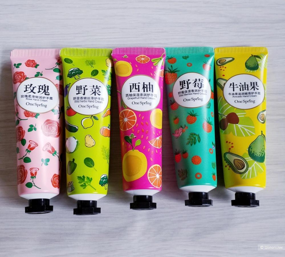 Набор кремов для рук «BIOAQUA» с экстрактами фруктов