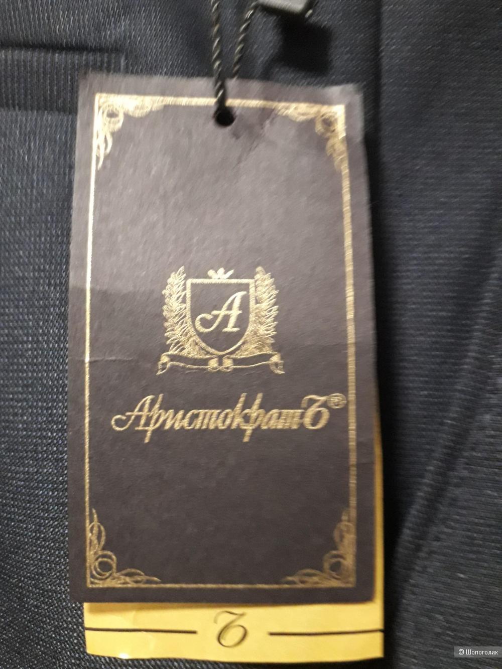"""Брюки мужские """"Аристократ"""", р.58."""