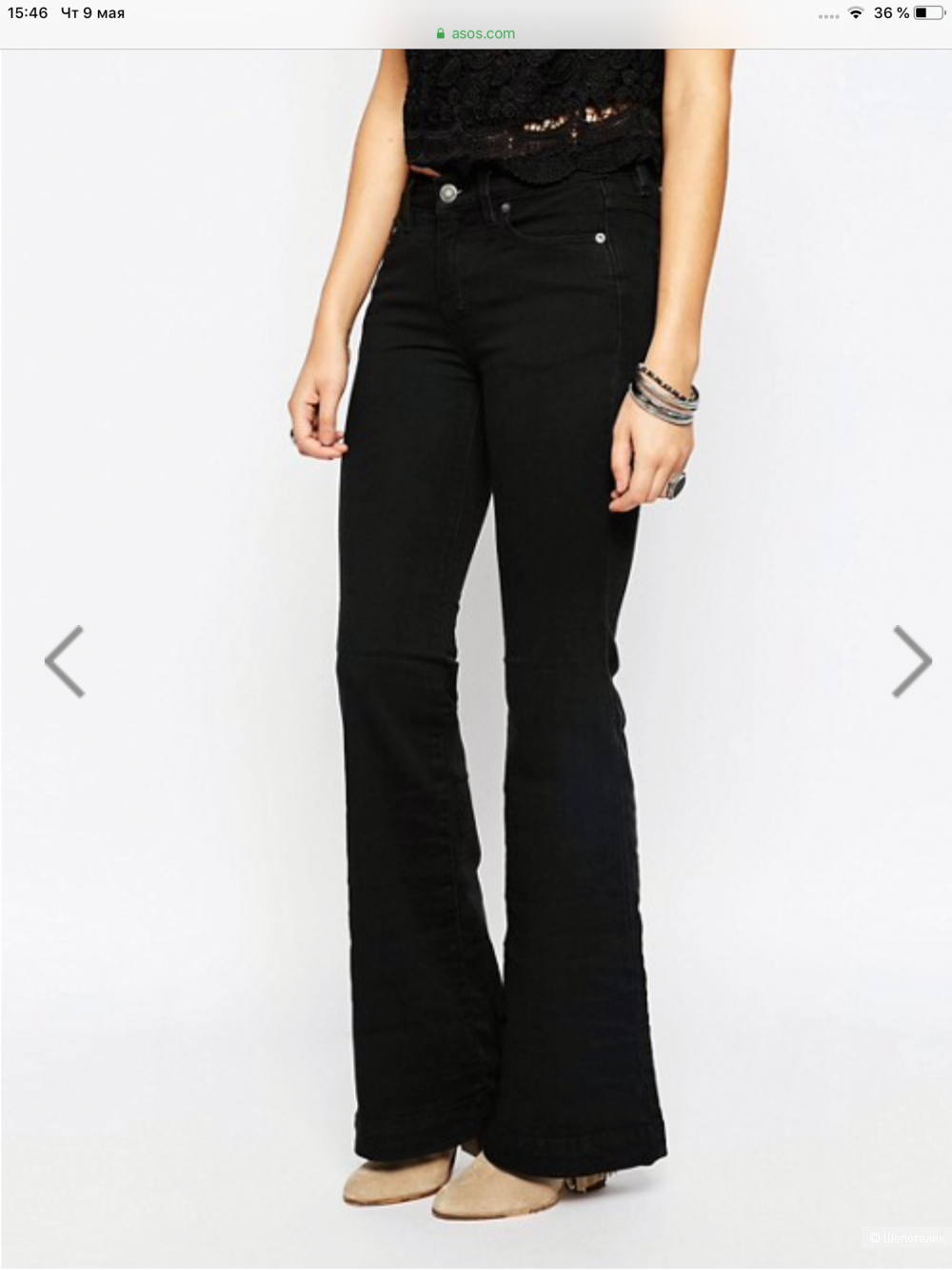 Джинсы Free People, 26 джинсовый размер